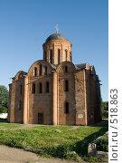 Купить «Церковь Петра и Павла на Городянке», фото № 518863, снято 14 августа 2008 г. (c) Михаил Ворожцов / Фотобанк Лори
