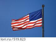 Купить «Американский флаг на фоне голубого неба», фото № 519823, снято 11 октября 2008 г. (c) Наталья Герасимова / Фотобанк Лори