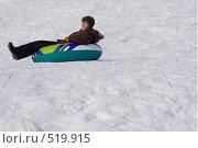 Купить «Мальчик на надувных санках», фото № 519915, снято 22 декабря 2007 г. (c) Наталья Герасимова / Фотобанк Лори