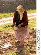 Купить «Пожилая женщина», фото № 520635, снято 4 мая 2008 г. (c) Кирилл Савельев / Фотобанк Лори