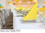 Купить «Сервировка праздничного стола», фото № 520771, снято 19 сентября 2008 г. (c) Vdovina Elena / Фотобанк Лори