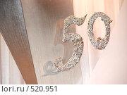 Купить «Цифра 50 (полтинник)», фото № 520951, снято 16 октября 2008 г. (c) Ирина Апарина / Фотобанк Лори