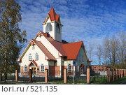 Лютеранская церковь (2006 год). Стоковое фото, фотограф Владимир Горев / Фотобанк Лори