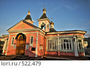 Купить «Храм спаса преображения в Богородском», фото № 522479, снято 16 октября 2008 г. (c) Миленин Константин / Фотобанк Лори