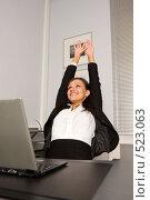 Счастливая бизнес-леди. Минута отдыха. Стоковое фото, фотограф Вячеслав Дусалеев / Фотобанк Лори