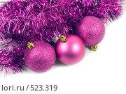 Купить «Новогодняя композиция», фото № 523319, снято 17 июля 2008 г. (c) Елена Блохина / Фотобанк Лори