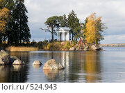 Купить «Храм Нептуна, Парк Монрепо. Выборг.», эксклюзивное фото № 524943, снято 5 октября 2008 г. (c) Александр Щепин / Фотобанк Лори