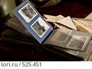 Купить «Память о войне», фото № 525451, снято 18 марта 2005 г. (c) Кравецкий Геннадий / Фотобанк Лори