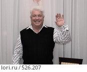 Купить «Артист Владимир Винокур», фото № 526207, снято 9 октября 2008 г. (c) Михаил Смыслов / Фотобанк Лори