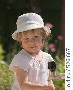 Купить «Ребенок на даче моет посуду», фото № 526667, снято 8 июля 2008 г. (c) Кирилл Савельев / Фотобанк Лори