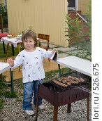 Купить «Ребенок на даче с мангалом», фото № 526675, снято 22 июля 2008 г. (c) Кирилл Савельев / Фотобанк Лори