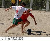 Купить «Пляжный футбол», фото № 527235, снято 9 августа 2008 г. (c) Виктор Филиппович Погонцев / Фотобанк Лори