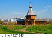 Купить «Старинная часовня в Коломенском», фото № 527343, снято 22 октября 2008 г. (c) Владимир Казарин / Фотобанк Лори