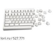 Половина клавиатура и клавиши. Изоляция на белом фоне. Стоковое фото, фотограф Егор Архипов / Фотобанк Лори