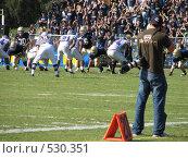 Купить «Американский футбол», фото № 530351, снято 14 октября 2006 г. (c) Yevgeniy Zateychuk / Фотобанк Лори