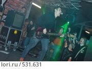 """Концерт рок-группы """"Кирпичи"""". Гитарист (2007 год). Редакционное фото, фотограф Сергей Юрченко / Фотобанк Лори"""