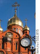 Купить «Знаменский собор. Кемерово», фото № 532815, снято 3 октября 2008 г. (c) Виталий Меркулов / Фотобанк Лори