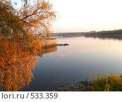 Купить «Осенний вечер на Иртыше», фото № 533359, снято 9 октября 2008 г. (c) Галина Хорошман / Фотобанк Лори