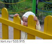Расстроенная девочка. Стоковое фото, фотограф Ирина Золина / Фотобанк Лори