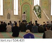 Купить «Соборная мечеть г. Нижнекамск», эксклюзивное фото № 534431, снято 3 декабря 2006 г. (c) Кучкаев Марат / Фотобанк Лори