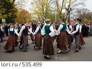 Купить «Латышский народный танец», фото № 535499, снято 25 октября 2008 г. (c) Asja Sirova / Фотобанк Лори