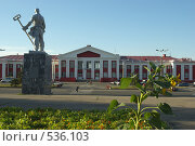 Купить «Железнодорожный вокзал, Магнитогорск», фото № 536103, снято 13 августа 2008 г. (c) Талдыкин Юрий / Фотобанк Лори