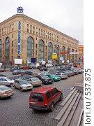 Купить «Магазин «Детский мир»», фото № 537875, снято 20 октября 2008 г. (c) Parmenov Pavel / Фотобанк Лори