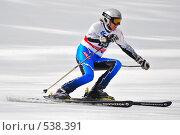 Лыжный слалом (2007 год). Редакционное фото, фотограф Сергей Юрченко / Фотобанк Лори