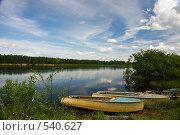Купить «Красивая северная река Мезень», фото № 540627, снято 5 июля 2008 г. (c) Шахов Андрей / Фотобанк Лори