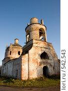 Старая заброшенная церковь. Стоковое фото, фотограф Шахов Андрей / Фотобанк Лори