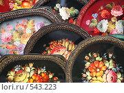 Купить «Расписные подносы», фото № 543223, снято 26 мая 2018 г. (c) Losevsky Pavel / Фотобанк Лори