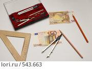 Купить «До чего может довести финансовый кризис», фото № 543663, снято 2 ноября 2008 г. (c) Артем Ефимов / Фотобанк Лори