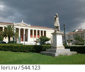 Купить «Афинский университет», фото № 544123, снято 26 сентября 2008 г. (c) Elena Monakhova / Фотобанк Лори