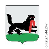 Купить «Герб города Иркутск, иллюстрация», иллюстрация № 544247 (c) Владислав Пугачев / Фотобанк Лори