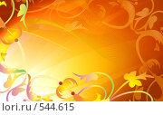 Купить «Растительный фон для дизайна», иллюстрация № 544615 (c) ElenArt / Фотобанк Лори