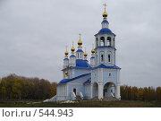 Церковь. Стоковое фото, фотограф Виктор Юсупов / Фотобанк Лори