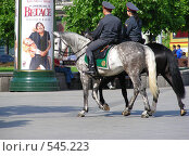 Купить «Конная милиция на Манежной площади в Москве», эксклюзивное фото № 545223, снято 12 мая 2008 г. (c) lana1501 / Фотобанк Лори