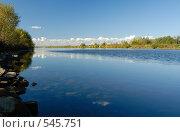 Купить «Голубая река», фото № 545751, снято 21 сентября 2007 г. (c) Юрий Беляков / Фотобанк Лори