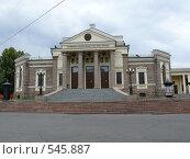 Купить «Театр юных зрителей - Челябинск», фото № 545887, снято 29 июня 2008 г. (c) Алексей Стоянов / Фотобанк Лори