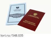 Купить «Сберегательная книжка и пенсионное удостоверение», фото № 548035, снято 7 ноября 2008 г. (c) Евгений Мареев / Фотобанк Лори