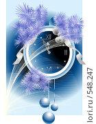 Пять минут до Нового Года (иллюстрация) Стоковая иллюстрация, иллюстратор Марина Субочева / Фотобанк Лори