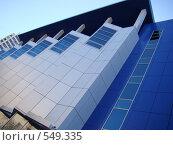 Купить «Офисное здание», фото № 549335, снято 26 октября 2008 г. (c) Алла Кригер / Фотобанк Лори