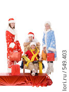 Купить «Счастливая семья», фото № 549403, снято 25 октября 2008 г. (c) Фурсов Алексей / Фотобанк Лори
