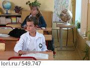 Купить «Школьники на уроке с школе слушают учителя», фото № 549747, снято 23 августа 2008 г. (c) Татьяна Белова / Фотобанк Лори