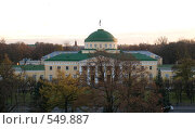 Купить «Санкт-Петербург. Таврический дворец», эксклюзивное фото № 549887, снято 2 ноября 2008 г. (c) Румянцева Наталия / Фотобанк Лори