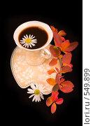 Купить «Кофе», фото № 549899, снято 18 октября 2018 г. (c) Коннов Леонид Петрович / Фотобанк Лори