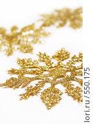 Купить «Новогодние украшения снежинки», фото № 550175, снято 3 ноября 2008 г. (c) Логинова Елена / Фотобанк Лори