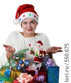 Купить «Женщина предлагает,показывает жестом рук подарки к новому году, на белом фоне», фото № 550675, снято 7 ноября 2008 г. (c) Ольга Кедрова / Фотобанк Лори