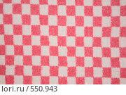 Купить «Детское одеяло в клетку. Фон», фото № 550943, снято 22 февраля 2020 г. (c) Losevsky Pavel / Фотобанк Лори