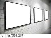 Купить «Рамки на стене», фото № 551267, снято 18 января 2020 г. (c) Losevsky Pavel / Фотобанк Лори